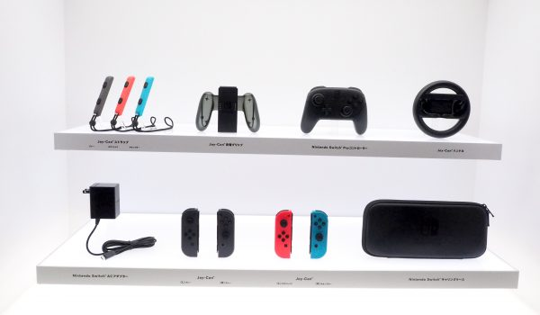 Accesorios indispensables para tu Nintendo Switch